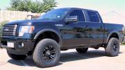 """2014 Ford F150 BDS 4"""" Suspension  Cover"""